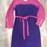 Продам платье для беременной р-р 44, Новосибирск