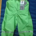 непромокаемые штаны, Новосибирск