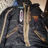 Лыжный костюм новый мужской, Новосибирск