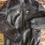 куртка на мальчика, Новосибирск