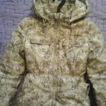 Продам демисезонную курточку 116-122 р-р, Новосибирск