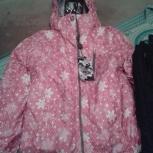 Продам горнолыжный костюм новый штаны на лямках, Новосибирск