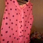 продам блузку, не подошла, Новосибирск