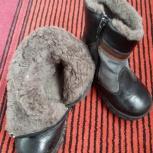 Ботинки зимние, Новосибирск