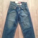 Новые джинсы на мальчика Lewi's, Новосибирск
