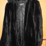 Продам женскую меховую куртку, Новосибирск
