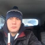 Ищу подработку русский желательно Заельцовский Калининском районе, Новосибирск