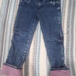 Продам джинсы на девочку, Новосибирск