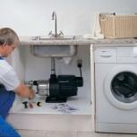 Установка и подключение водонагревателей, стиральных машин, Новосибирск