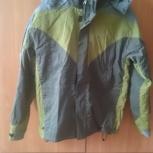 Мужская зимняя куртка, Новосибирск
