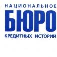 Формирование положительной кредитной истории в НБКИ, Новосибирск