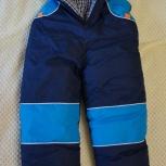 Продам зимние штаны на мальчика, Новосибирск
