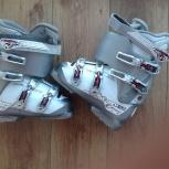 Горнолыжные ботинки Nordica, Новосибирск