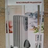 Продам масляный обогреватель Elenberg HR-0510, Новосибирск