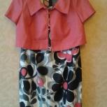 Продам костюм - платье и пиджачок, Новосибирск