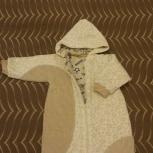 Конверт велюровый утепленный на синтепоне+подарок шапочка и носочки, Новосибирск