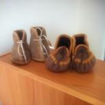 Носочки детские, тёплые, Новосибирск