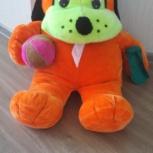 Большая мягкая игрушка Собака, Новосибирск