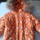 Зимний костюм размер 92-98, Новосибирск