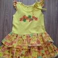 Платья в детский садик, Новосибирск