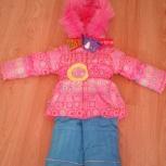 Зимний костюм для девочки Кико, Новосибирск