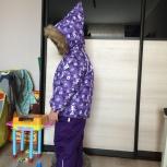 Продам Детский зимний костюм, Новосибирск