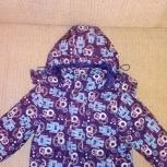 Куртка для мальчика р.86-98, Новосибирск