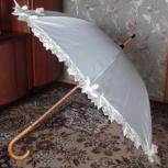 Свадебный зонтик напрокат, Новосибирск