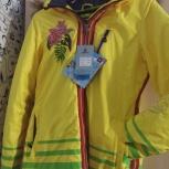 Продам лыжный горнолыжный костюм новый размер 44-46-48.-50, Новосибирск