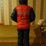 Продам куртку и брюки утеплённые для мальчика., Новосибирск