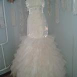Рыбка - свадебное платье, Новосибирск
