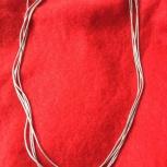 Серебренная цепочка-ожерелье, Новосибирск
