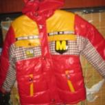 продам куртку на синтепоне, непромокаемая, непродуваемая, новая., Новосибирск