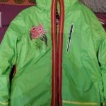 продам горнолыжный костюм новый колумбия есть размер 42-44, 48-50, Новосибирск