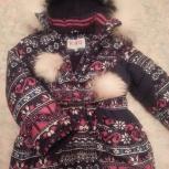 Зимний костюм для девочки Kiko на 110 см, Новосибирск