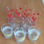 Продам стаканы 9 штук., Новосибирск