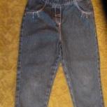 Продам джинсы на девочку р.98 (состояние отличное), Новосибирск