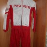 Спортивный костюм, Новосибирск