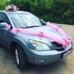 Аренда, прокат авто Lexus RX330(панорамная крыша)на свадьбу с водителе, Новосибирск