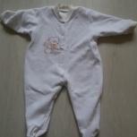 Одежда для малыша, Новосибирск