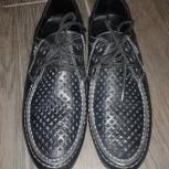 Новые мужские туфли, Новосибирск