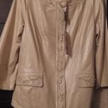 Продам срочно куртку, Новосибирск