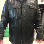 Кожаная куртка мужская. Новая!, Новосибирск