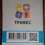 продам костыли подмышечные, Новосибирск