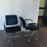 Продам два кресла, Новосибирск