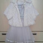 Нарядное платье на девочку, Новосибирск