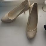 Продам свадебные туфельки), Новосибирск