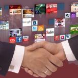 Разработка сайтов, мобильных приложений и графических материалов., Новосибирск