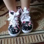Ботиночки для девочки, Новосибирск