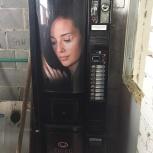 Кофейный автомат с местом, Новосибирск